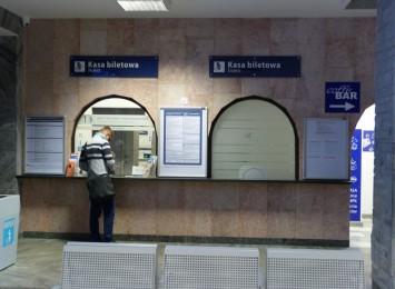 Ważna informacja dla pasażerów pociągów Kolei Ślaskich