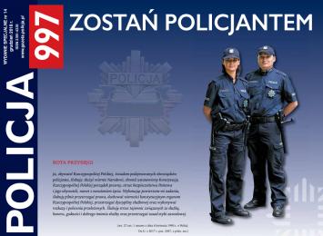 Zostań policjantem, są wolne etaty. Znamy już terminy naborów